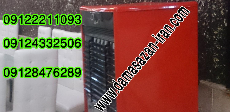 اجاره بخاری>اجاره بخاری برقی(09122211093)